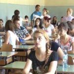 PREDAJA DOKUMENATA ZA UPIS NA UNIVERZITETE U BUGARSKOJ JE 11. JULA, PRIJEMNI ISPIT 12. JULA