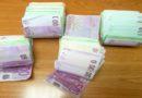 GRADINA: U ČARAPAMA SAKRILI 73.000 EVRA