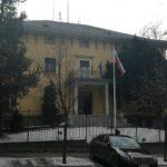 AMBASADA REPUBLIKE BUGARSKE U BEOGRADU DODELJUJE NAGRADU ZA STUDENTSKI ESEJ