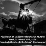 INDIGO I FOKUS VAS POZIVAJU NA IZLOŽBU FOTOGRAFIJA MLADIH MIGRANATA I NJIHOVIH VRŠNJAKA IZ DIMITROVGRADA