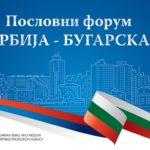 POSLOVNI FORUM SRBIJA – BUGARSKA