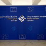 НОВА ВИЗИЯ НА СРЕЩАТА НА ВЪРХА ЕС – ЗАПАДНИТЕ БАЛКАНИ В СОФИЯ