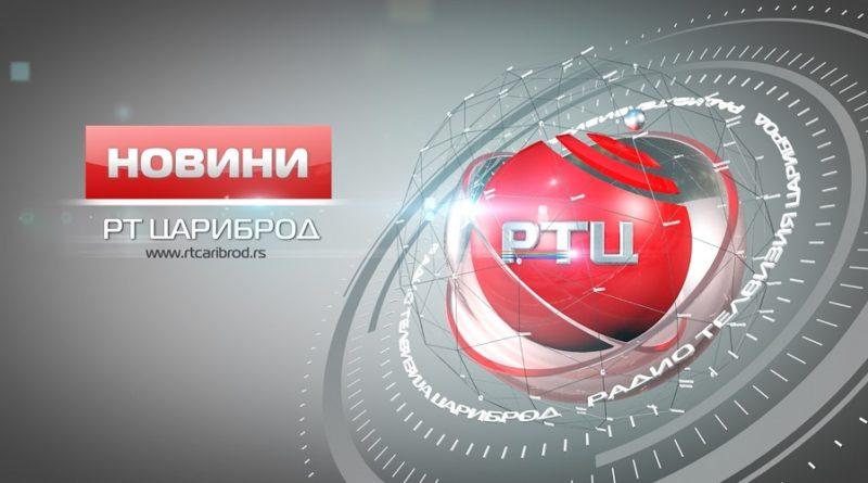 NOVI DIZAJN TELEVIZIJSKOG PROGRAMA RTC