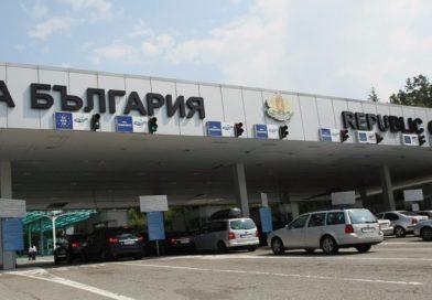 IZ GRČKE SAMO PREKO BUGARSKE