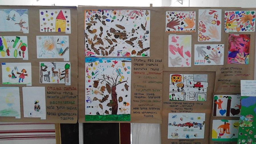 Treći Nacionalni Konkurs Za Dečiji Crtež Simbol Dobrote